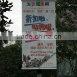 hp Latex ink fabric for street banner