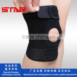 FDA Approved Best selling GYM fitness Neoprene Knee Support, Neoprene Knee Sleeve, Neoprene hinge Knee Brace