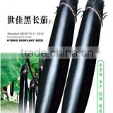High Yield Hybrid Black Long Eggplant Seeds chinese vegetable seeds foe planting-Black Overlord