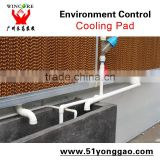 Poultry Farm Cooling Pad for poultry and pig farm chicken farm equipment ventilation fan cooling pad