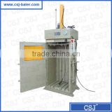 Vertical hydraulic waste recycling machine mini square baler for sale
