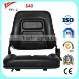 Universal aftermarket construction machinery mini crawler excavator seat, Kobelco excavator seat