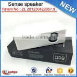 New arrivals 2017 motion sensor sound box wireless utual induction?speaker