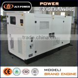 diesel generator diesel generator set diesel silent generator 390kw Water Cooled Silent Genset from Skype id emily58583