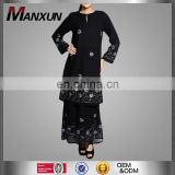 Black Chiffon Women Baju Kurung Long Sleeves Maxi Dress Muslim Style Design Islamic Wear
