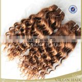 Top grade wholesale aliexpress luxury brazilianhair extension package loose curly weave hair
