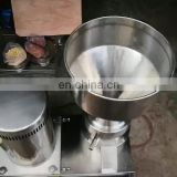 industrial small scale almond shea peanut butter making production manufacturing plant machine equipment line