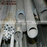 19mm aluminium pipe