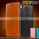 MOFi RUI Series PU leather Flip Mobile Phone Cases Cover for Huawei Ascend P8, Huawei Grace, Huawei m100-ul00