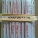 Chinese Environmental arts and crafts bamboo chopsticks