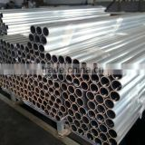Low price extruded mill finish aluminum alloy pipe (aluminum alloy tube, aluminum pipe prices)