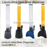 [different models selection] ice cool beer tower BBA-2