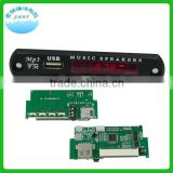 JR-9202-TF mp3 audio module insert SD card FM radio                                                                         Quality Choice
