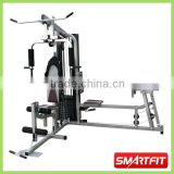 factory price customized fitness gym equipment multi station home gym with protecting net cover