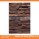 Rock chip brown cement body art stone exterior wall brick tiles                                                                         Quality Choice