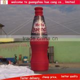 New styles inflatabe advertising products inflatable bottle , outdoor giant advertising bottle for sale