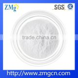 Water treatment chemicals industrial grade Magnesium Hydroxide powder, Active Magnesium Hydroxide