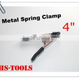 mini spring clamps Tent clip Elaborate manufacture multipurpose 4 Inch Metal Spring Clamp
