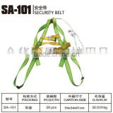 Full body harness / safety lanyard
