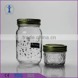 Creative Top quality clear glass food jar glass jam Mason jar                                                                         Quality Choice