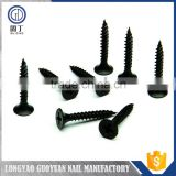 Alibaba China suppliers galvanized drywall ,black drywall screw for Wholesale                                                                         Quality Choice