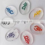 Crystal Quartz Colorful Sanskrit Chakra Set | Engraved Chakra Stones KHAMBHAT GEMS : INDIA