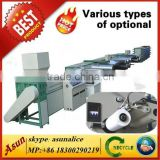 pp rope plastic extruders for sale