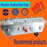 Light pharmaceutical Vibrating Fluidized Bed Dryer