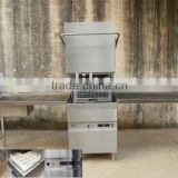 commercial automatic dish washer