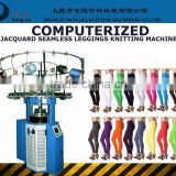 home computerized knitting machines for leggings