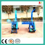 High quality and output silage chaff cutter/corn silage machinery for sale/corn silage making machine