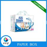Wholesale custom baby diapers silver paper packing box