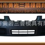 Custom car accessories & auto parts,car injection mold,auto bumper mold,factory price,six drops hot runner