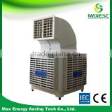 low power consumption 6000 m3/h evaporative portable air conditoner solar power portable air conditioning