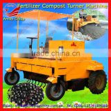 2016 Newest Amisy self-propelled organic fertilizer compost turner/turning machine