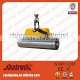 Permanent magnetic lifter drum lifter