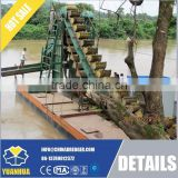 China Chain Bucket Gold Dredger & gold mining equipment & gold dredger & gold separator & gold selecting machine