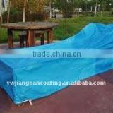 Waterproof loose polyester patio furniture chair cover
