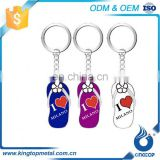 Custom Shape Ornament Metal Tap Shoe Key Chain New Custom 3D Keyring Keychain