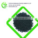 commercial black bulk coal based air purify pellet activated carbon
