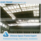 High Quality Large Size Light Warehouse Building for Material Storage