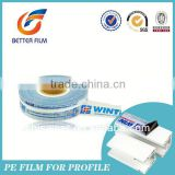 Pe Protective Film,Ito Film,Anti scratch,easy peel
