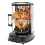 new style rotating chicken roaster with low price
