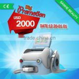 grand promotion !!! e-light ipl rf multifunction laser beauty machine/ipl machine/ipl shr machine