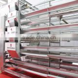 HIgh technology level battery galvanzied H type layer chicken cage with attached equipments