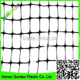 china factory supply Black deer block netting /deer fence netting /Bop net /white bird net