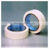 China manufacturer good performance duct tape white