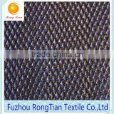China factory sales polyester tricot knitted angular mesh fabric for bags