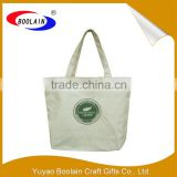 Chinese wholesale companies cotton fabric bag high demand products india