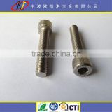 male Hex Socket cheese Head Bolts machine thread made in China Ningbo